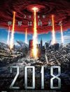 2018/DOOMSDAY DEVICE
