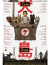 犬ヶ島/Isle of Dogs